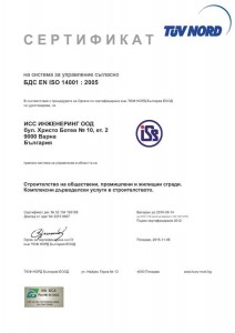 2016 ISO 14001