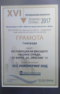 GramotaKSB 2017
