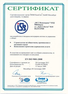 ISO-bg
